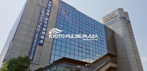 京都パルスプラザ